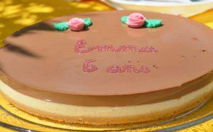 Recette Entremets vanille chocolat