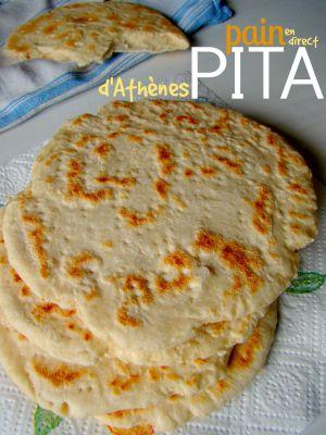 Recette Pain : Pita ou le pain grec à garnir