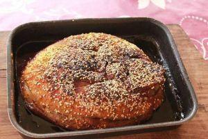 Recette Rouelle de porc épicée