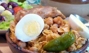 Recette Nouasser au poulet, Nouasser bidjej, cuisine tunisienne