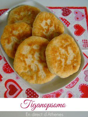 Recette Pain : Tiganopsomo ou pain frit à la feta