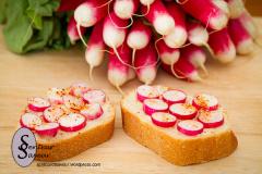 Recette Toast de radis rose