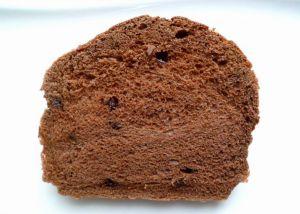 Recette Brioche au chocolat et aux pépites de chocolat