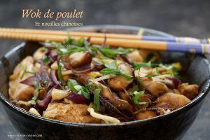 Recette Wok de poulet et nouilles chinoises