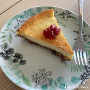 Recette Parfait classic cheesecake