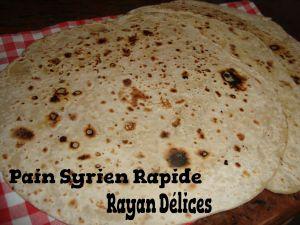 Recette Pain Syrien Rapide (Spécial Sandwich Oriental)
