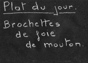 Recette Brochettes de foie de mouton (Boulfaf)