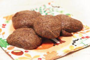 Recette Biscuits simples aux noix