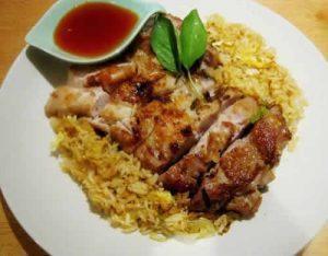 Recette Filet de poulet riz cookeo