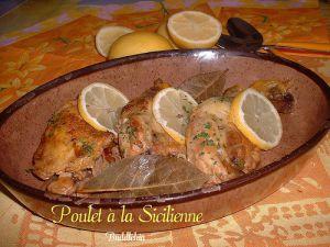 Recette Cuisse de poulet à la Sicilienne