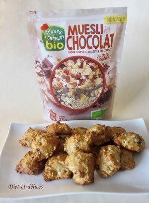 Recette Cookies au muesli et au fromage blanc (sans beurre)