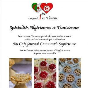 Recette Pâtisseries algériennes et tunisiennes s'exposent côte à côte