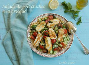 Recette Salade de pois chiches façon grecque