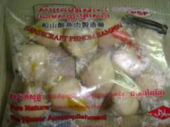 Recette Friandises (1) : Naem cambodgiens (???)