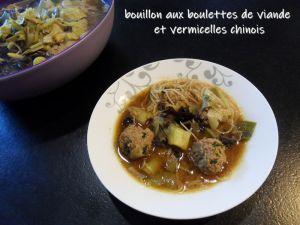 Recette Bouillon aux boulettes de viande et vermicelles chinois