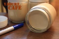 Recette Yaourts maison au café