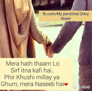 Recette Pics Of Funny Quotes In Urdu