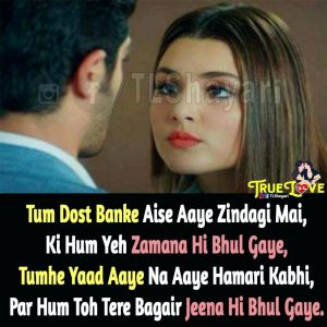 Recette Funny Crush Quotes In Hindi