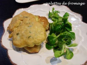 Recette Galettes de fromage