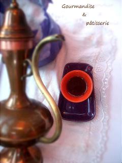 Recette « Café » de noyaux de dattes