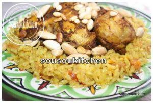 Recette Poulet et riz aux épices- Cuisine Orientale