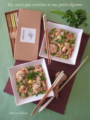 Recette Riz sauté aux crevettes et petits légumes