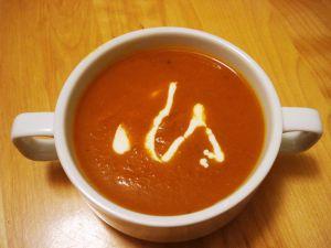 Recette Plus simple des soupes à la citrouille