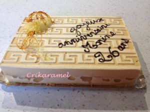 Recette Entremets pomme caramel